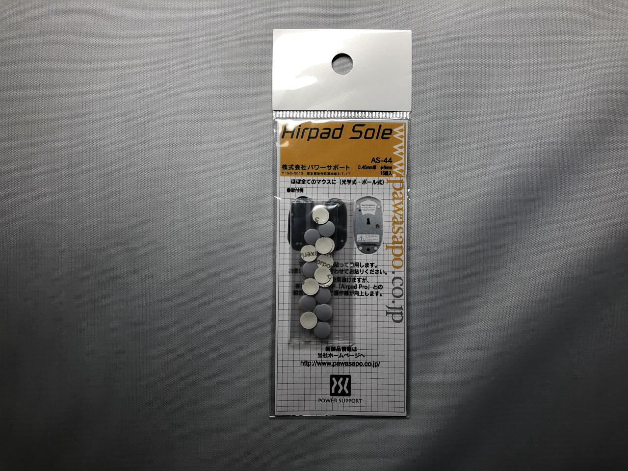 パワーサポート - Airpad Sole(丸形)