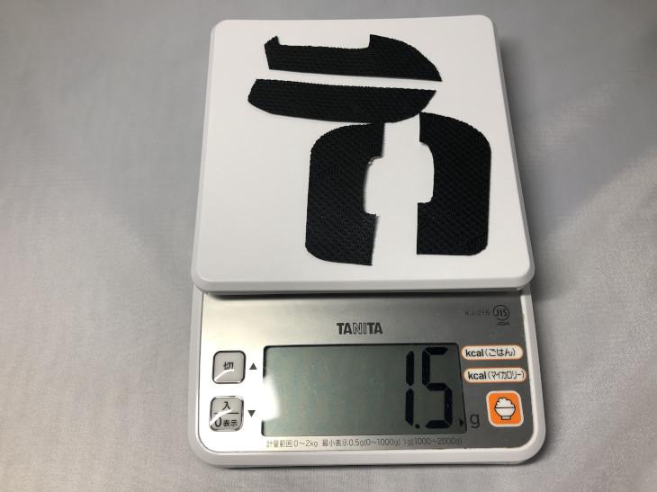 重量 - Lizard Skins DSP マウスグリップ
