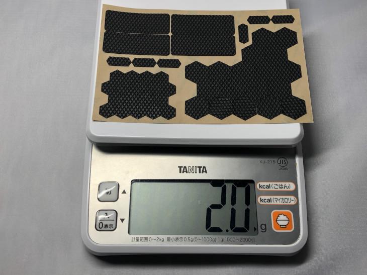 重量 - Razer Universal Grip Tape