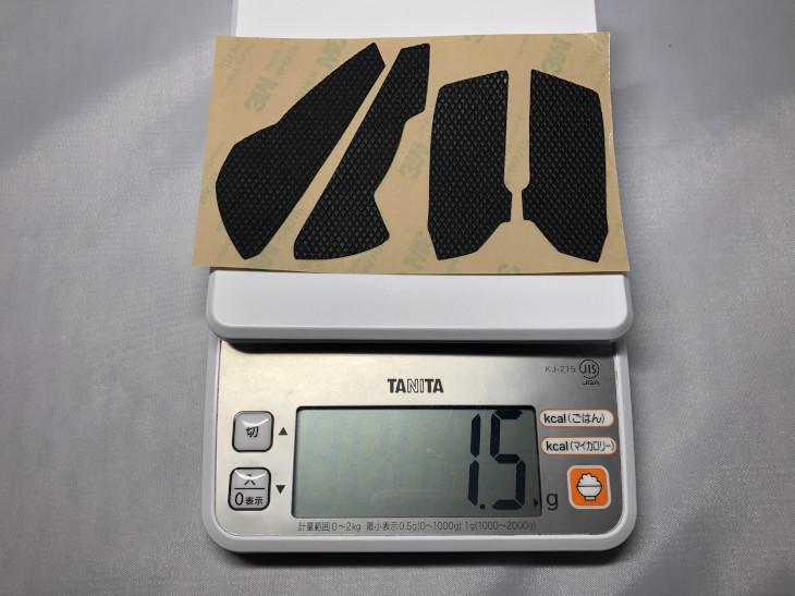 重量 - Razer Mouse Grip Tape