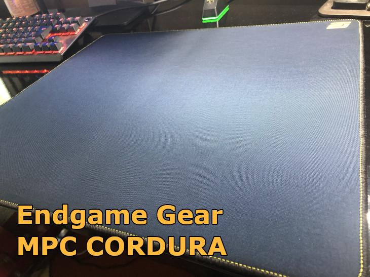 Endgame Gear MPC CORDURAをレビュー